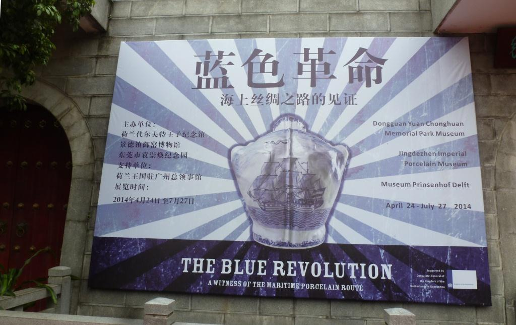 Buitenbanner The Blue Revolution in Dongguan kl